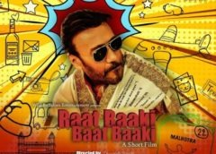 'Raat Baaki Baat Baaki', the audience will get to experience both laughter and emotions.- Director Divyansh Pandit