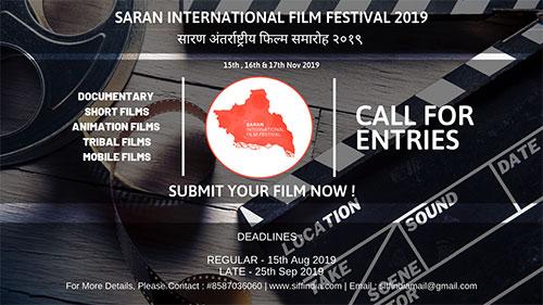 "1st Saran International Film Festival ""to be held at Chapra"