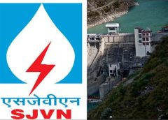 SJVN earns net profit of Rs.1633 crore in FY21- Declares Rs.2.20 dividend